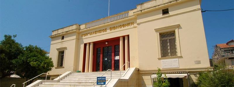 Korgialeneios Library and Folklore Museum